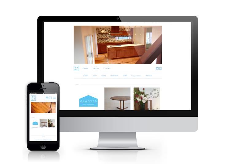 オーダーメイドキッチン、家具製作のsync-furnitureサイトイメージ