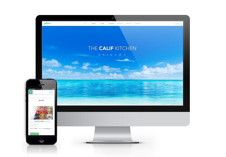 THE CALIF KITCHEN OKINAWAサイトイメージ