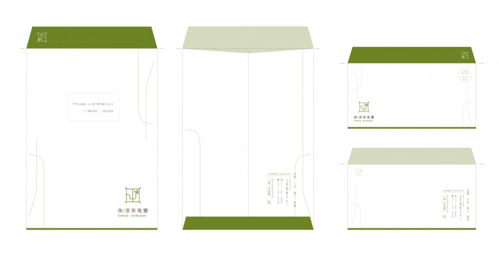 浜田造園様の封筒デザインラフ