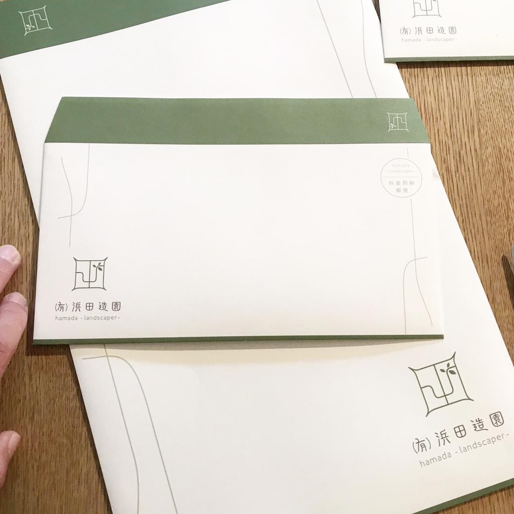 浜田造園様の封筒デザインイメージ
