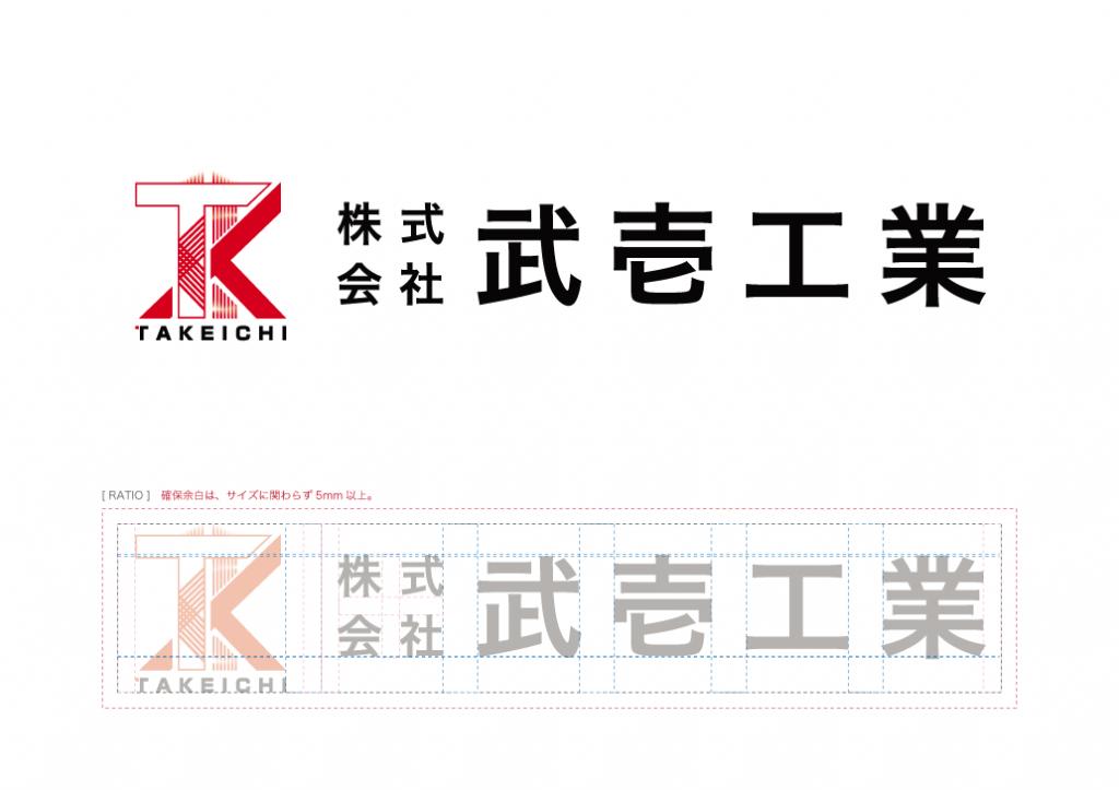 株式会社 武壱工業 様 企業ロゴデザイン イメージ01