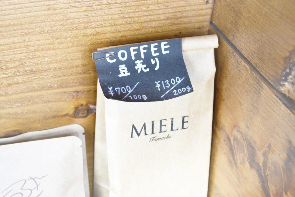 MIELE-Tamachi-販売商品イメージ(コーヒー豆)